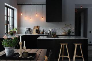 Känslan i detta kök älskar jag!